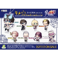 Key Chain - Blue Exorcist