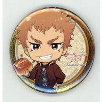 Trading Badge - Welcome to the Ballroom / Akagi Gaju