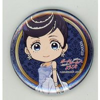 Trading Badge - Welcome to the Ballroom / Hanaoka Shizuku
