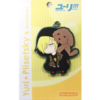 Rubber Strap - Yuri!!! on Ice / Makkachin & Yuri