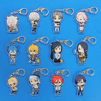 (Full Set) Trading Acrylic Key Chain - Touken Ranbu