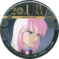 Trading Badge - Shoujo Kakumei Utena