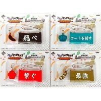 (Full Set) Rubber Strap - Haikyuu!! / Fukurodani Academy & Karasuno High School & Nekoma High School & Aoba Jyousai
