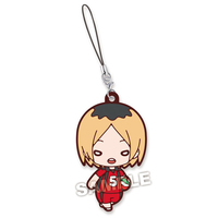 Rubber Mascot - Haikyuu!! / Nekoma High School & Kenma