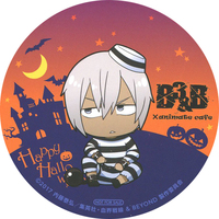Coaster - Blood Blockade Battlefront / Zap Renfro