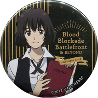 Trading Badge - Blood Blockade Battlefront / Chain Sumeragi