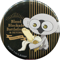 Trading Badge - Blood Blockade Battlefront / Sonic