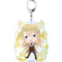 Big Key Chain - The Royal Tutor / Licht von Glanzreich