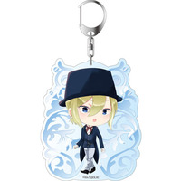 Big Key Chain - The Royal Tutor / Leonhard von Glanzreich