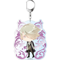 Big Key Chain - The Royal Tutor / Kai von Glanzreich