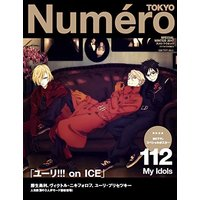 Magazine - Yuri!!! on Ice