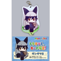 Rubber Charm - Kemono Friends