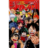 Mini Notebook - Haikyuu!! / Midoriya Izuku