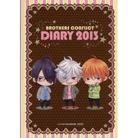 Stationery - BROTHERS CONFLICT
