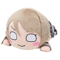 Nesoberi Plush - Love Live / Watanabe You