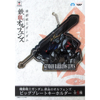 Key Chain - IRON-BLOODED ORPHANS / Gundam Barbatos
