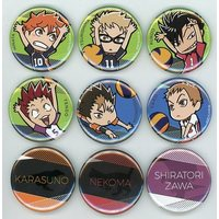 (Full Set) Badge - Haikyuu!!