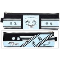 Pen case - Kuroko's Basketball / Teiko Junior High