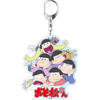 Big Key Chain - Osomatsu-san