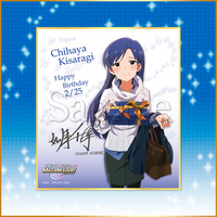 Illustration Panel - IM@S: MILLION LIVE! / Chihaya Kisaragi