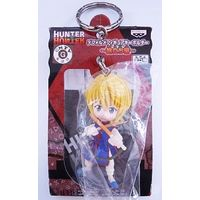 Key Chain - Hunter x Hunter / Hisoka & Kurapika