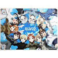Mouse Pad - Strike Witches