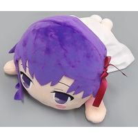Plushie - Fate/stay night / Sakura Matou