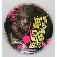 Badge - Danganronpa / Gokuhara Gonta