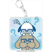 Big Key Chain - Sanrio / Makkachin