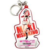 Key Chain - Love Live / Nishikino Maki
