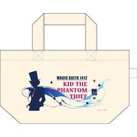 Lunch Bag - Magic Kaito / Phantom Thief Kid