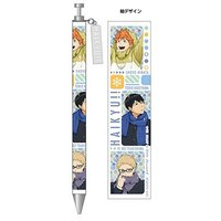 Metal Charm - Ballpoint Pen - Haikyuu!! / Karasuno High School