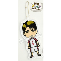 Key Chain - Haikyuu!! / Karasuno High School & Ushijima Wakatoshi