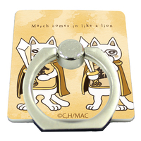Bunker Ring - Smartphone Ring Holder - March Comes in Like a Lion