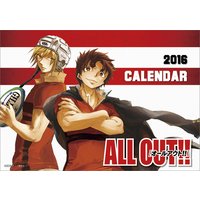 Desk Calendar - All Out!!