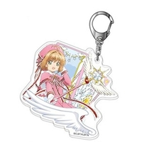 Acrylic Key Chain - Card Captor Sakura