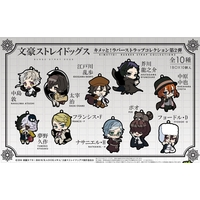 Rubber Strap - Bungou Stray Dogs