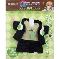 Plush Clothes - Clothes for Kumamate (No Plush) - BROTHERS CONFLICT / Asahina Natsume