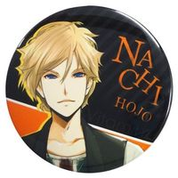 Trading Badge - VitaminZ / Hojo Nachi