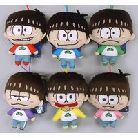 (Full Set) Key Chain - Osomatsu-san