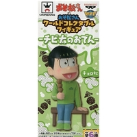 World Collectable Figure - Osomatsu-san / Chibita & Choromatsu