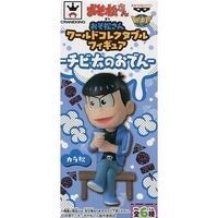 World Collectable Figure - Osomatsu-san / Chibita & Karamatsu