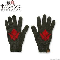 Gloves - IRON-BLOODED ORPHANS