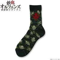 Socks - IRON-BLOODED ORPHANS