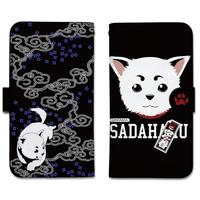 Smartphone Wallet Case for All Models - Gintama / Sadaharu