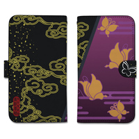 Smartphone Wallet Case for All Models - Gintama / Takasugi Shinsuke