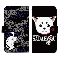iPhone6 case - Smartphone Wallet Case for All Models - Gintama / Sadaharu
