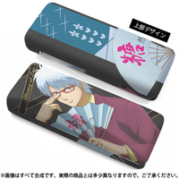 Glasses Case - Gintama / Sakata Gintoki