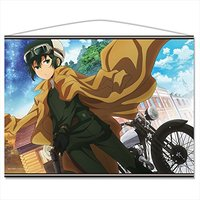 Tapestry - Kino no Tabi (Kino's Journey)
