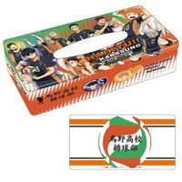 Tissue Case Cover - Haikyuu!! / Karasuno High School